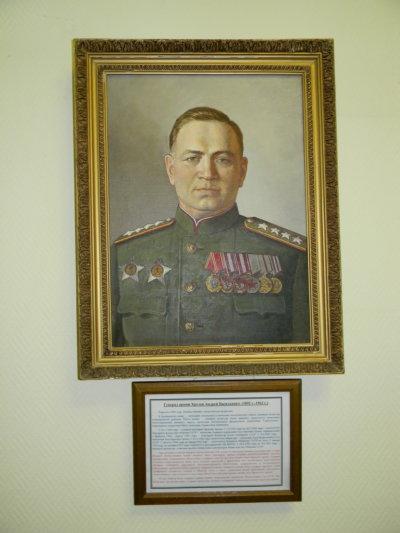 Портрет генерала армии А.В.Хрулева в Штабе материально-технического обеспечения
